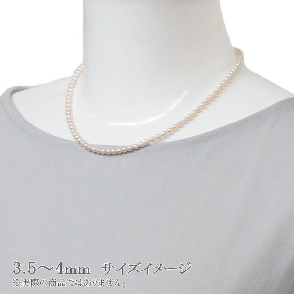 あこや真珠 ベビーパールネックレス<3.5〜4mm>クラスプ・シルバー N-12181