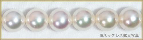 無調色2点セットあこや真珠ネックレス<7.5mm>NE-2109