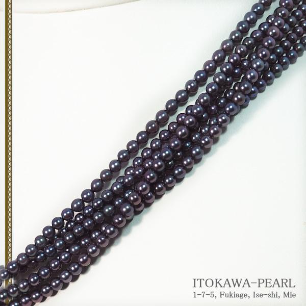 ブルーブラック系ベビーパール 3連ネックレス(83cm)あこや真珠ネックレス<3〜3.5mm>N-12176