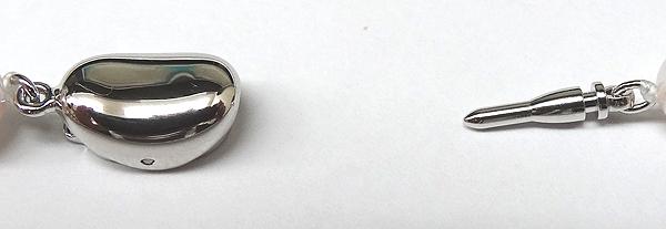 オーロラ天女花珠真珠2点セットあこや真珠ネックレス<8mm>鑑別書付 NE-1950
