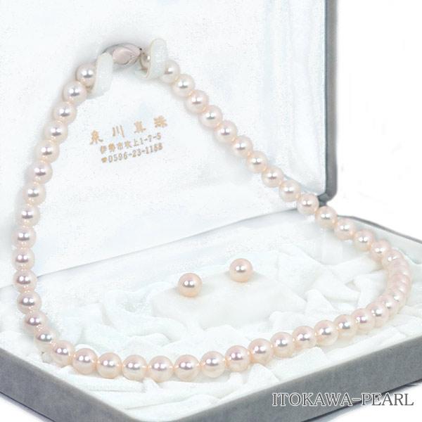 花珠真珠2点セット あこや真珠ネックレス<8mm>鑑別書付 NE-2196