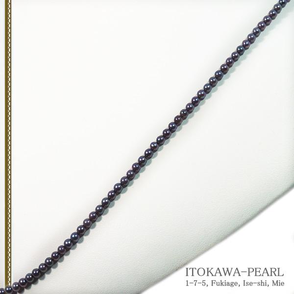 ベビーパールロングネックレス(68.5cm)あこや真珠ネックレス<3〜3.5mm>N-12175