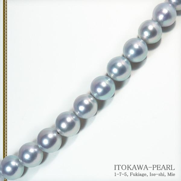 真多麻真珠 グレー系 あこや真珠ネックレス パールネックレス<9〜9.5mm> アコヤ真珠 鑑別書付 N-10526