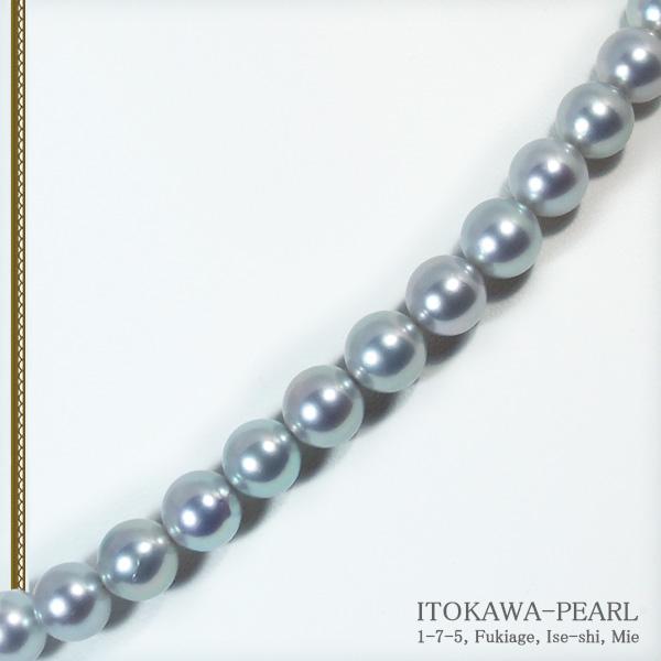 グレー系あこや真珠ネックレスパールネックレス<7.5〜8mm>アコヤ真珠 N-11281