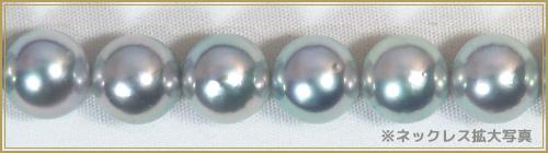 グレー系2点セットあこや真珠ネックレス<8mm> NE-1989
