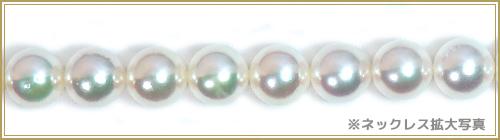 無調色2点セット あこや真珠ネックレス<7.5mm>NE-2104