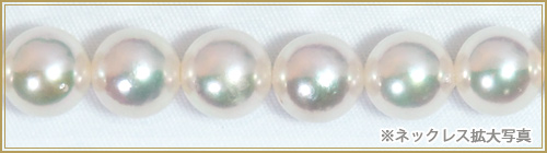 あこや真珠パールネックレス<8.5〜9mm>N-11919