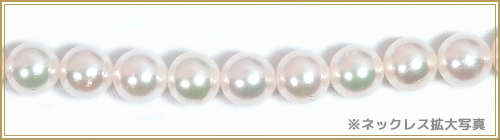 あこや真珠 ロングネックレス(62cm) <7.5〜8mm>N-12077
