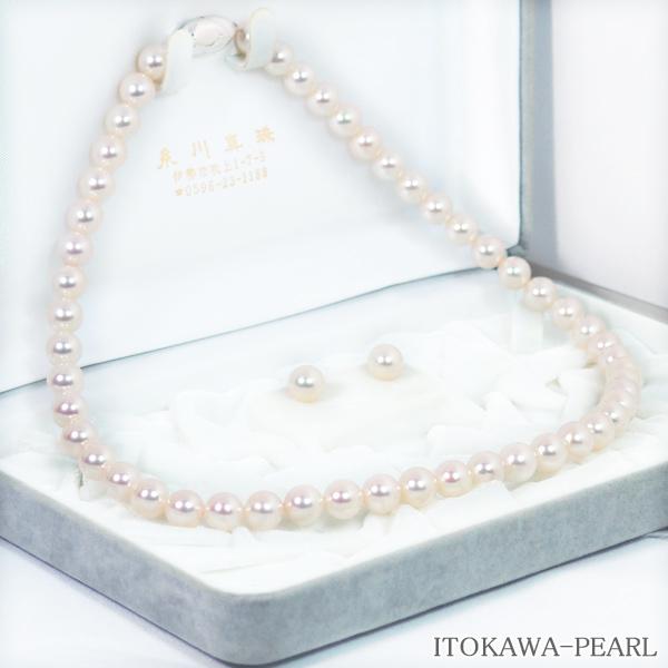花珠真珠2点セットあこや真珠ネックレス<8mm>鑑別書付 NE-2195