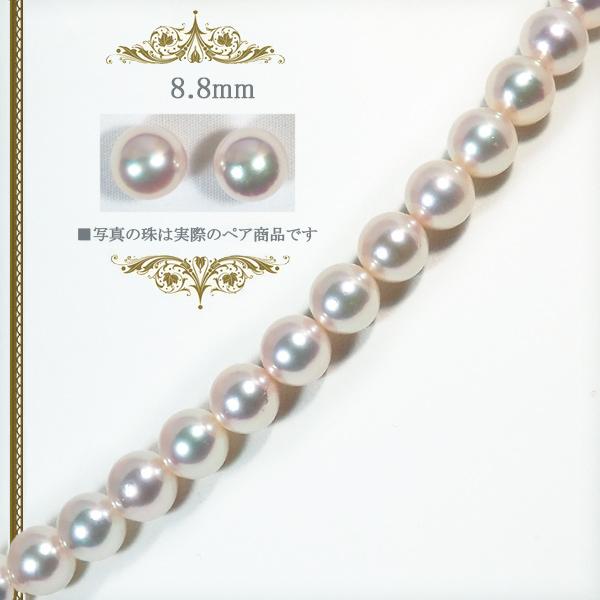 オーロラ天女 花珠真珠2点セットあこや真珠ネックレス<8mm>鑑別書付 NE-1953