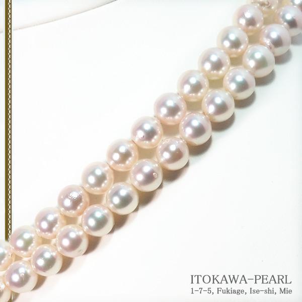 ロングネックレス(85cm)あこや真珠ネックレス<8〜8.5mm>N-12244