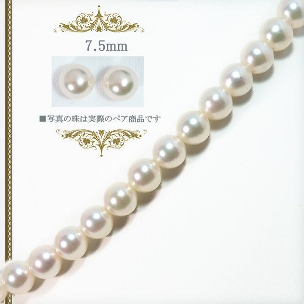 2点セットあこや真珠ネックレス<7.5mm>NE-2332