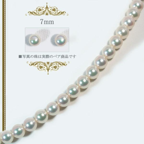花珠真珠2点セット あこや真珠ネックレス<6.5mm> 鑑別書付 NE-706