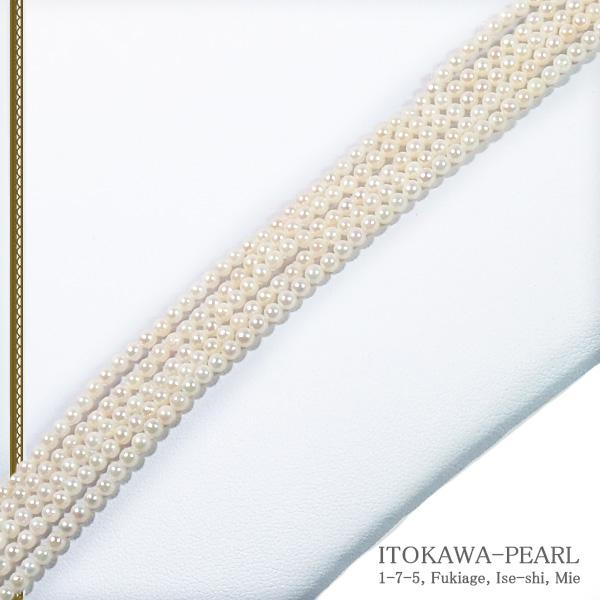 ベビーパール 5連ロングネックレス(65.5cm)あこや真珠ネックレス<2.5〜3mm>N-11787