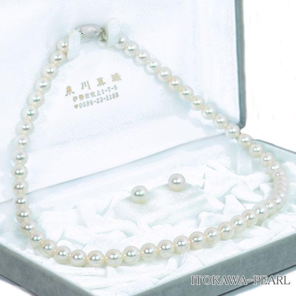 無調色2点セット あこや真珠ネックレス<7.5mm>NE-2106