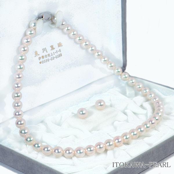 オーロラ天女 花珠真珠2点セットあこや真珠ネックレス<8mm>鑑別書付 NE-1951