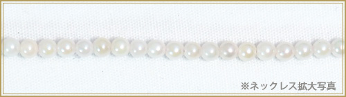 あこや真珠スーパーベビーパールネックレス<2〜2.5mm>アジャスター付・K14WG N-11761