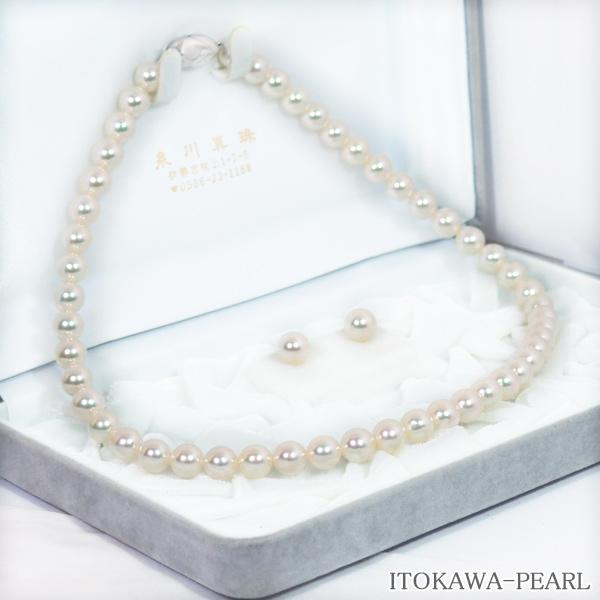 無調色花珠真珠2点セットあこや真珠ネックレス<8mm>鑑別書付 NE-2067