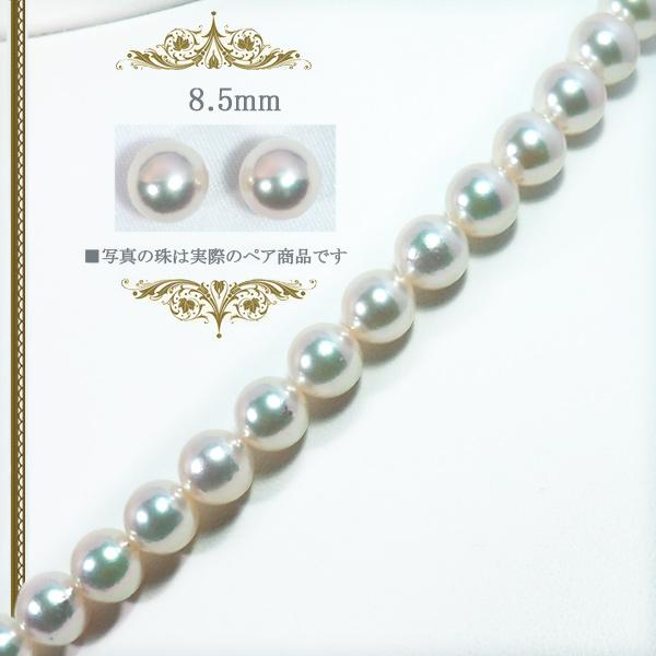 無調色 2点セットあこや真珠ネックレス<8mm> NE-2169