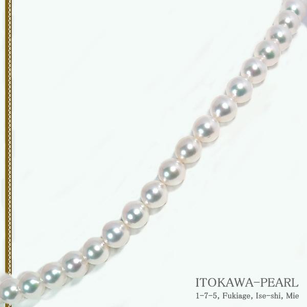 無調色 あこや真珠パールネックレス<7.5〜8mm>N-11767