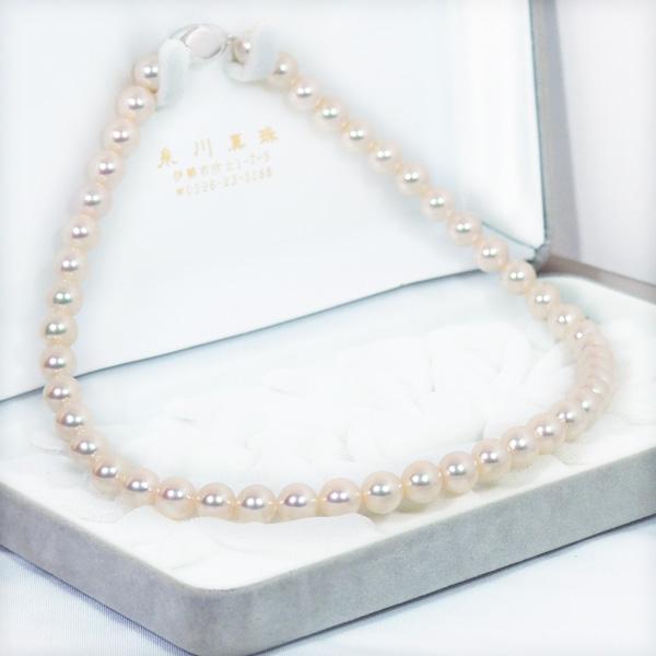 花珠真珠あこや真珠ネックレス<8.5〜9mm>鑑別書付 N-11916