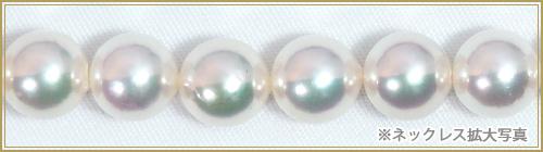 無調色 2点セットあこや真珠ネックレス<8mm> NE-2170