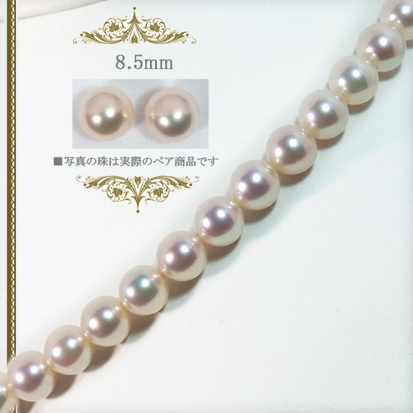 2点セットあこや真珠ネックレス<8.5mm>NE-2232