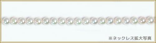 あこや真珠 ベビーパールネックレス<2.5〜3mm>アジャスター付・K18YG N-11772