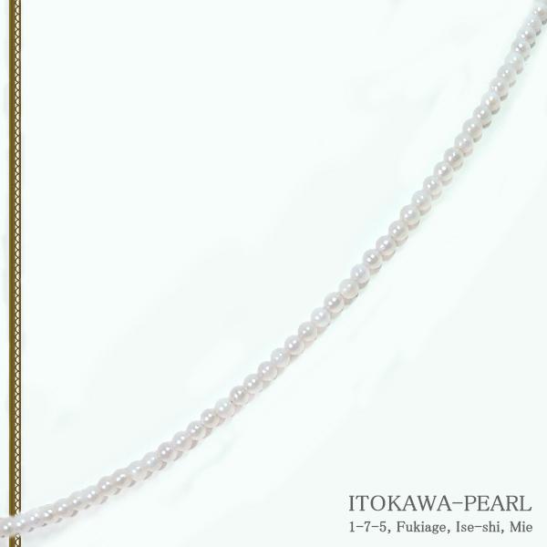 あこや真珠 スーパーベビーパールネックレス<2〜2.5mm>アジャスター付・K14WG N-11790