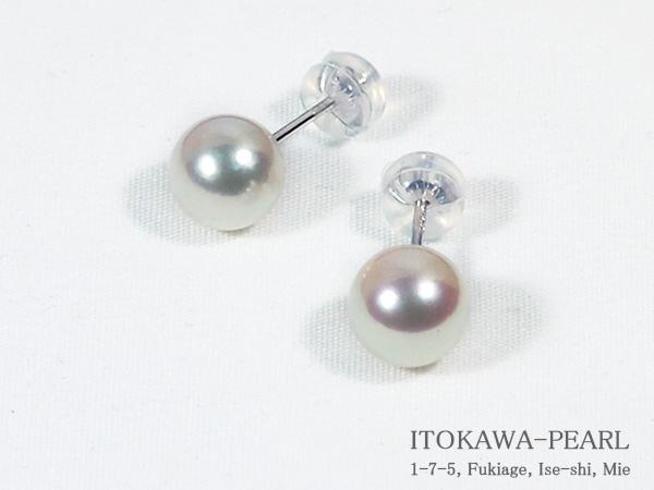 あこや真珠ピアス<7.5mm>スタッド・K14WG PE-6919