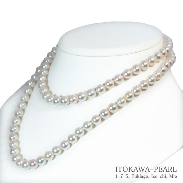 ロングネックレス(83cm)あこや真珠ネックレス<7.5〜8mm>N-11607