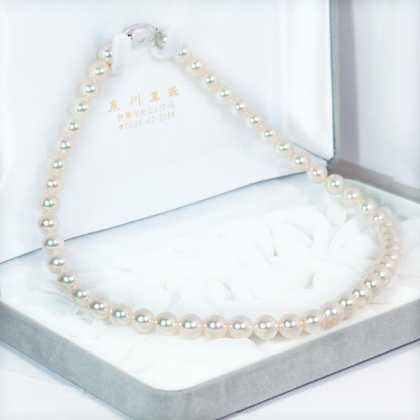 あこや真珠パールネックレス<8〜8.5mm>N-11717