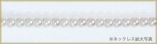 あこや真珠ベビーパールネックレス<3〜3.5mm>アジャスター・K18YG N-11781