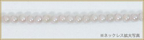 あこや真珠スーパーベビーパールネックレス<2〜2.5mm>アジャスター付・K14WG N-11788