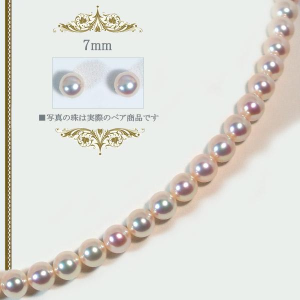 花珠真珠 範疇2点セット あこや真珠ネックレス<6.5mm> 鑑別書付 NE-885