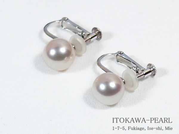 花珠真珠あこや真珠イヤリング<7.5mm>ネジバネ式・K14WG 鑑別書付 E-4699