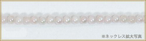あこや真珠スーパーベビーパールネックレス<2〜2.5mm>アジャスター付・K14WG N-11789