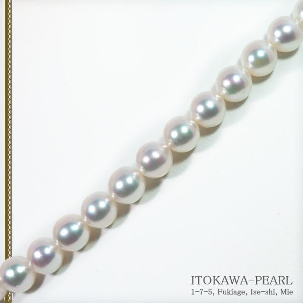 無調色あこや真珠パールネックレス<8.5〜9mm>N-11884