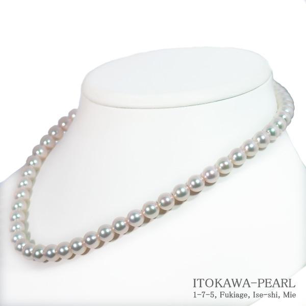 花珠真珠あこや真珠ネックレス<7.5〜8mm>鑑別書付 N-11984