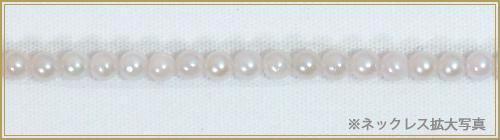 あこや真珠スーパーベビーパールネックレス<2〜2.5mm>アジャスター付・K14WG N-11792