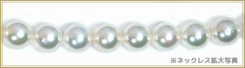 無調色2点セット あこや真珠ネックレス<8.5mm>NE-2112