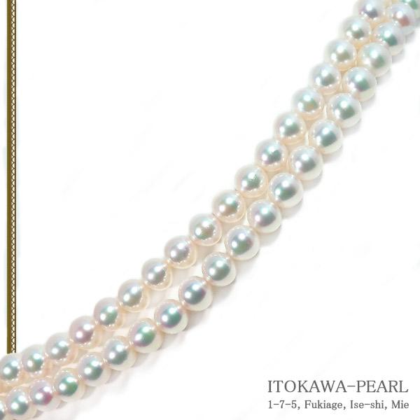 ロングネックレス(82.5cm)あこや真珠ネックレス<6.5〜7mm>N-12090