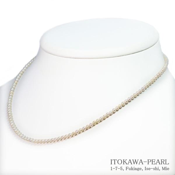 あこや真珠ベビーパールネックレス<2.5〜3mm>アジャスター・K14WG N-12195