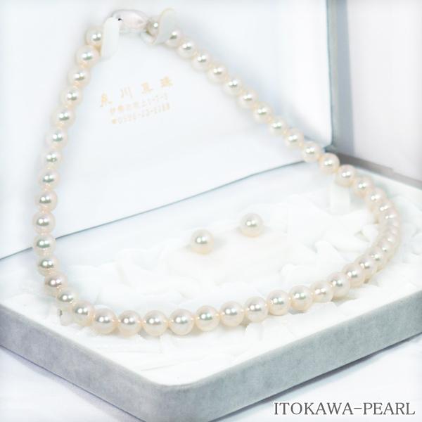 花珠真珠範疇2点セットあこや真珠ネックレス<8mm>鑑別書付 NE-2280