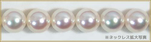 花珠真珠 範疇あこや真珠ネックレスパールネックレス<6.5〜7mm>アコヤ真珠 鑑別書付 N-9644