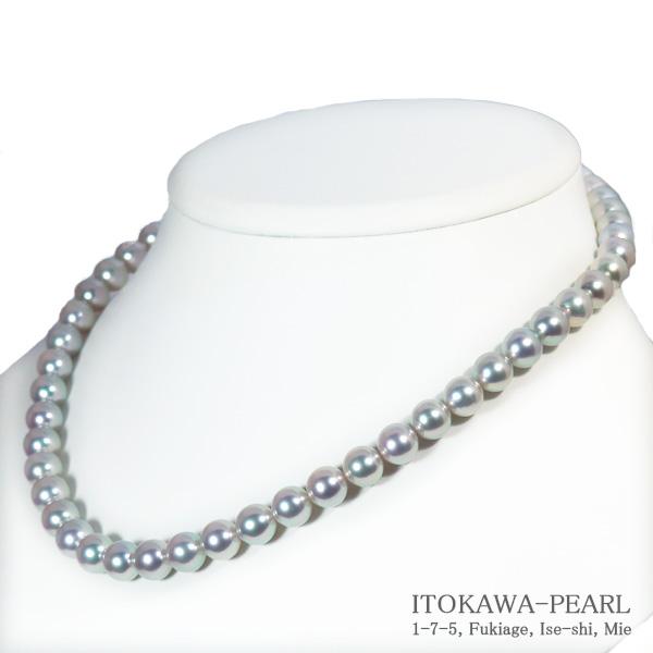 真多麻真珠 グレー系あこや真珠ネックレス<8〜8.5mm> 鑑別書付 N-11670