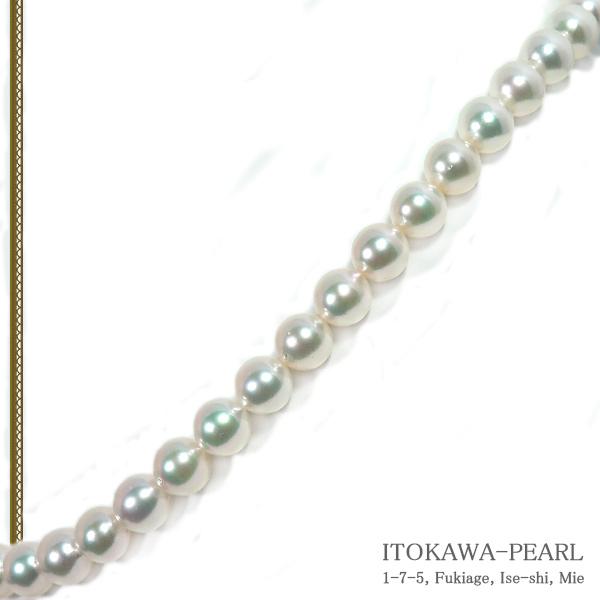 無調色 あこや真珠パールネックレス<8.5〜9mm>N-11885