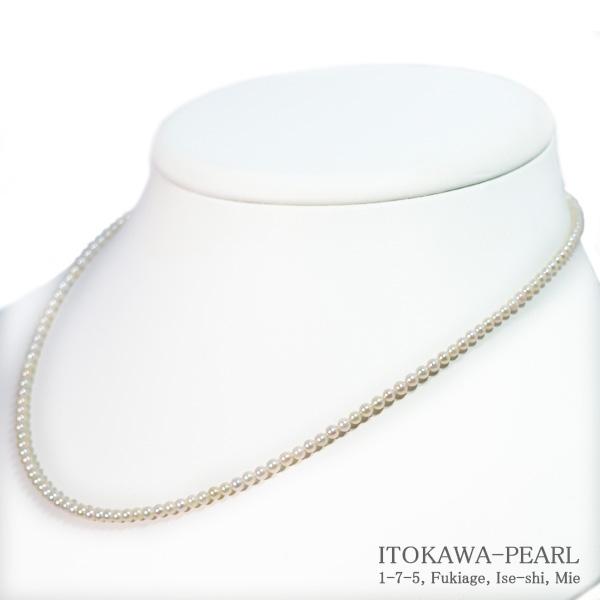 あこや真珠ベビーパールネックレス<2.5〜3mm>アジャスター・K14WG N-12197