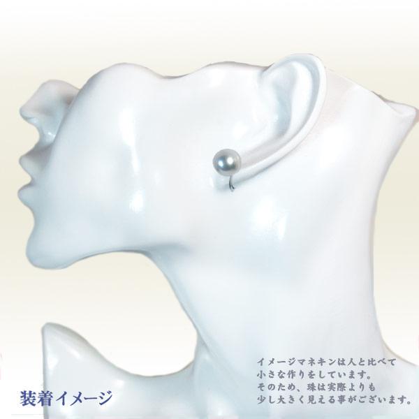 南洋真珠(白蝶真珠) イヤリング<9.5mm>ネジ式・プラチナ E-4185