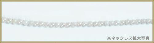 ホワイト系あこや真珠ネックレスベビーパールネックレススーパーベビー <2〜2.5mm>アジャスター付・K14WGアコヤ真珠 N-10648